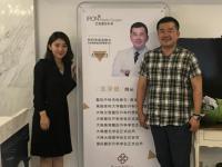 金承俊院长受邀出席中国长春碧恩缇医疗美容中心开业典礼